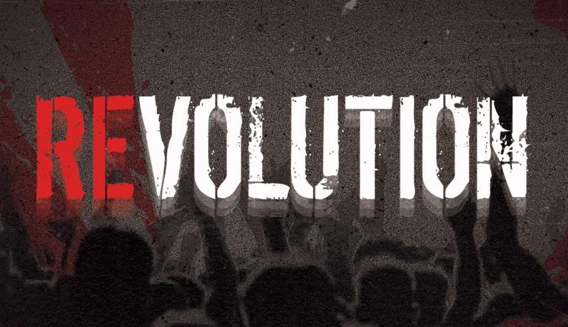 Mustra za revoluciju