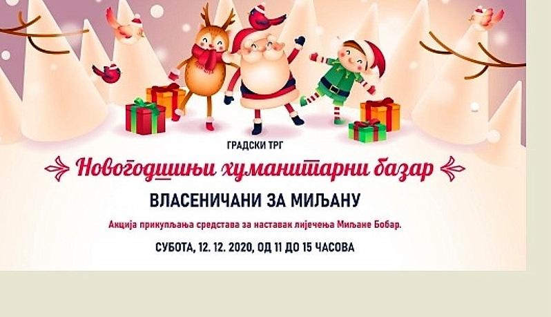 Humanitarni bazar za Miljanu 12. decembra